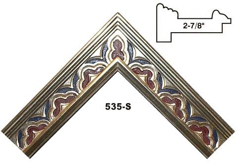 R535-SC